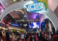 [속보] 세계 최대 전시회 'CES 2021', 사상 첫 온라인 개최