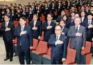 """""""총장 지휘권 폐지땐 비극적 결과"""" 檢내부망에 분노 쏟아졌다"""