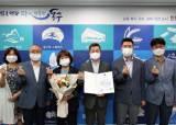 인천 동구, 복지사각지대 <!HS>발굴<!HE>·지원 보건복지부 장관 표창