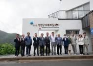 굿피플, 희망TV SBS·영양군과 공립형 지역아동센터 완공식 개최