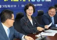 """[속보] 국정원→대외안보정보원 개칭···""""정치참여 엄격제한"""""""
