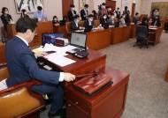 국회 문체위, '최숙현법' 개정안 의결