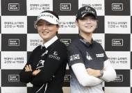 """""""한국 선수들은 언제 LPGA에 다시 나올까""""...집중 조명한 미국 골프 매체"""