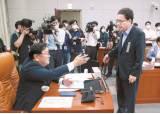 """공수처 후속 3법도 여당 일방처리, 통합당 """"입법 독재"""""""