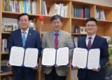 탐정의 날 서치코, 동국대학교·대한민간조사협회와 MOU 체결