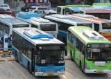 """창원 시내버스 멈춰서나…'노사협상 조정' 결렬에 """"첫차부터 파업"""""""