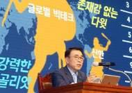 """조용병 신한금융 회장 """"계열사 CEO들 '디지털 리더십' 가져야"""""""