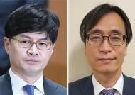 """""""물리적 방해했다""""던 중앙지검, 다음날 """"공무집행방해 없었다"""""""