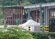 홍천 캠핑장갔던 중사 코로나 확진…성남 777 부대로 향했다