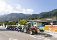열대야가 단 하루도 없는 마을··· 대통령상 수상한 '여름 낙원'