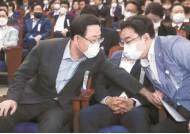 """김종인 """"다른 방법이 없다"""" 장외투쟁 나서나"""