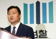 """[단독]윤웅걸 """"권력자 편하고 국민 불편한 검찰개혁은 개악"""""""