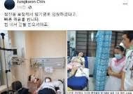 """신정환 뎅기열 사진 나란히 올린 진중권 """"정진웅 쾌유 빈다"""""""
