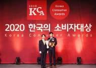 """푸라닭 치킨, 2020 한국의 소비자대상 수상 """"론칭 5주년 새로운 도약"""""""