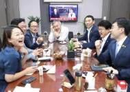 """'파안대소' 논란 황운하 """"민주당 대전시당위원장 도전하겠다"""""""
