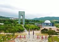 """경주엑스포 """"통합신공항 공동후보지 확정 축하"""" 후보지 주민 무료입장"""