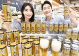 [R&D경영] '유럽 정통 브루어리 <!HS>맥주<!HE>' 단독 출시
