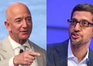 희비 갈린 빅테크…역대 첫 매출감소 구글, 최고실적 아마존