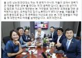 """진중권 '물난리 파안대소'에 """"이런 잡분들이 韓미래 설계 끔찍"""""""