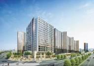 [분양 포커스] 초역세권 아파트+오피스텔 대단지 견본주택 8월 7일 개관, 예약 방문