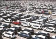 코로나 여파에 2분기 승용차 수출 40.6%↓…수입은 17.7% 늘어