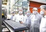 [R&D경영] 본업 경쟁력 강화, 신성장 사업에 투자 집중