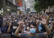 """[속보] """"홍콩, 코로나19로 9월 입법회 의원 선거 연기"""""""