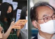 오욕의 퇴장…오거돈 전 부산시장, 재산 67억3794만원 신고