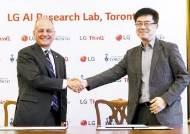 [R&D경영] 인공지능·로봇 … 미래 성장사업 투자, 인재 육성 주력
