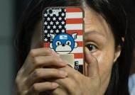 """코로나? 트럼프? 미국인 10명 중 7명 """"중국 비호감"""" 역대 최고"""