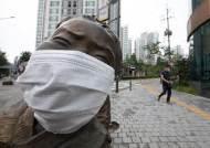 서울 마포-종로에서 코로나19 환자 한명씩 발생