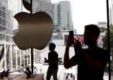 애플 10% 폭등, 시총 세계 1위 됐다…美 <!HS>증시<!HE> 상승 마감