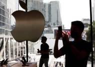 애플 10% 폭등, 시총 세계 1위 됐다…美 증시 상승 마감