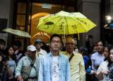 """""""어처구니 없다""""···미국인에 '보안법 위반' 수배 때린 홍콩경찰"""