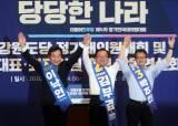 與 당대표 후보들 SNS 화력 비교…'가성비vs언론활용도vs쌍방소통'
