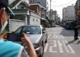 초등학교 정문 앞 도로에 불법 주·정차 했다 신고되면 8만원