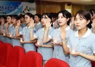 한국이 개발한 간호학 교재, 몽골 대학이 쓴다