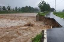 [서소문사진관] 밤 사이 충북 등 큰 비 피해, 3일까지 서울 경기 250mm 폭우 예보