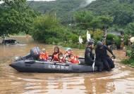'청학동 훈장' 김봉곤 서당 폭우로 고립…학생 등 11명 구조