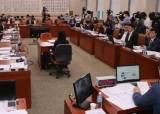 법사위, '다주택자 증세' 등 부동산법 11개 의결