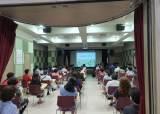 전국 첫 장애·비장애 복합시설…160분 토론서 갈린 주민들