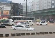 [영상]이번엔 천안·아산 물폭탄…온양천·아산천 범람 위기 '주민 대피령'