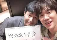 """유연석X정우성, '강철비2' 100만 관객 돌파에 """"소중한 발걸음 감사"""""""