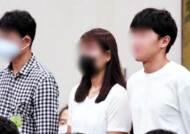 경찰, '故최숙현 선수 폭행혐의' 주장 선수에 구속영장 신청