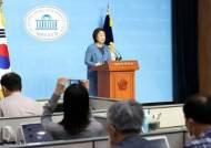 """""""여기가 북한이냐"""" 논란 부른 심상정표 '고위공직자 1주택법'"""