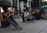 86세대 젠더 감수성에 화났다, 2030 '나도 김지은' 시위
