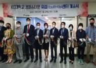 KC대학교 캠퍼스타운 사업, 서울시 청년창업에 활력 더하다