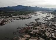 """미·중, 또다른 접전지는 메콩강…미 """"중국 댐에 태국·베트남 가뭄"""""""
