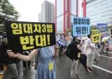 """담보대출 막자 신용대출 두배 껑충…""""현금부자만 집 산다"""""""