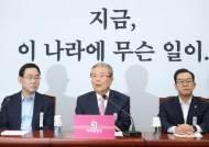 """통합당, '동일 지역구 4연임 금지' 추진 """"민정수석실도 없애겠다"""""""